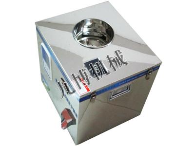 多功能茶叶分装机