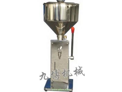 手动膏液灌装机
