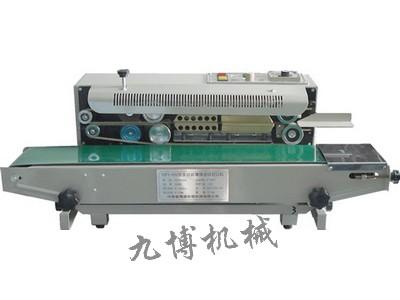 多功能薄膜连续自动封口机