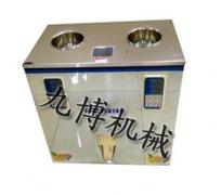 食品添加剂包装机